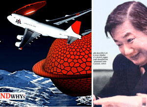 Japan Air Lines (JAL) cargo flight 1628 UFO incident