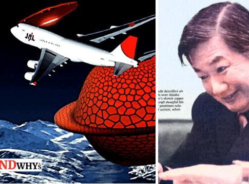Japan Air Lines (JAL) cargo flight 1628 UFO incident