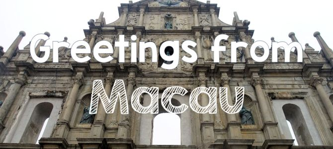 Greetings from Macau – Digital Postcard Delivery