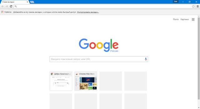 How to Uninstall Google Chrome