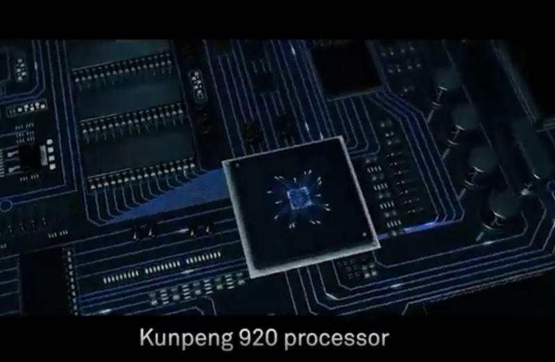 Huawei представила самый мощный в мире ARM процессор