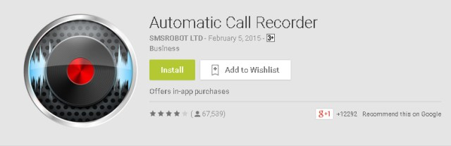 Automatic Call Recorder by SMSROBOT LTD for Android Mobiles