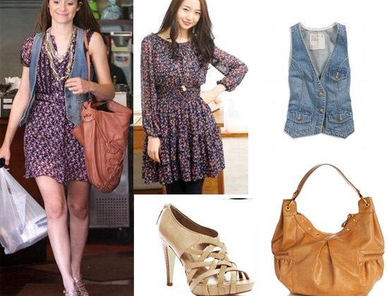 Get Her Style: Emmy Rossum's Outfit for Less Than $240!  2