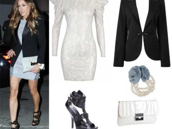 Get Her Style: Sarah Jessica Parker's Look for $182! 2