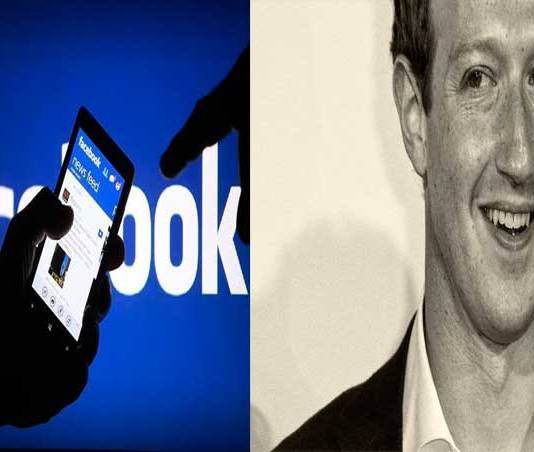download your complete data of Facebook