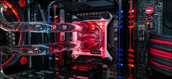 Water cooling system inside a gaming PC case