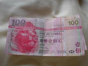 A HK$100 bill