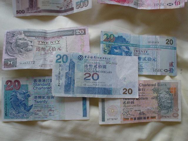An array of HK$20 bills