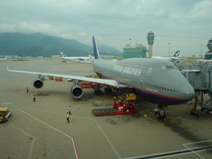 Our plane to Japan