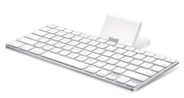 Best iPad keyboard dock with stand and Case in Deals