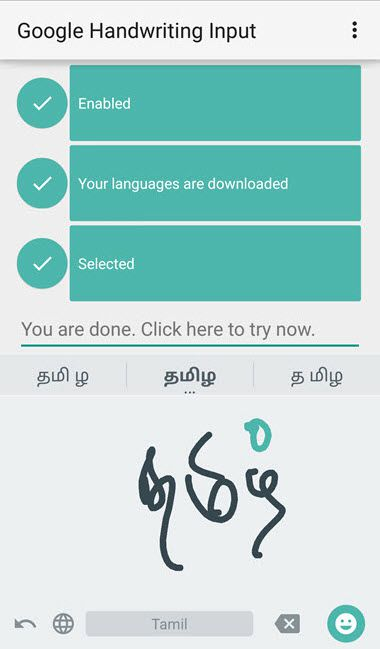 Tamil Handwriting keyboard Android