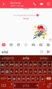 5 Best Tamil Keyboards for Android Phone (English to Tamil & Tamil99...)