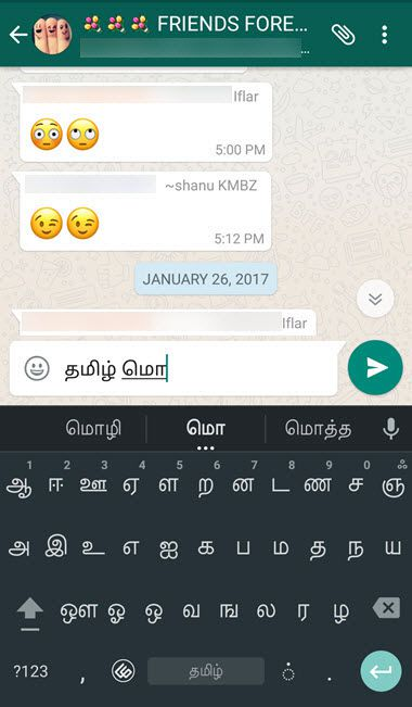 english to tamil keyboard