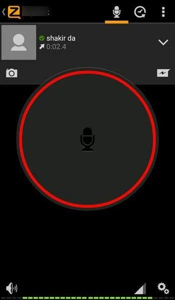 use mobile phone as walkie talkie