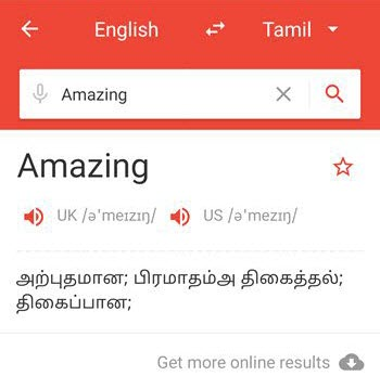 Best English To Tamil Dictionary App For Android (Offline