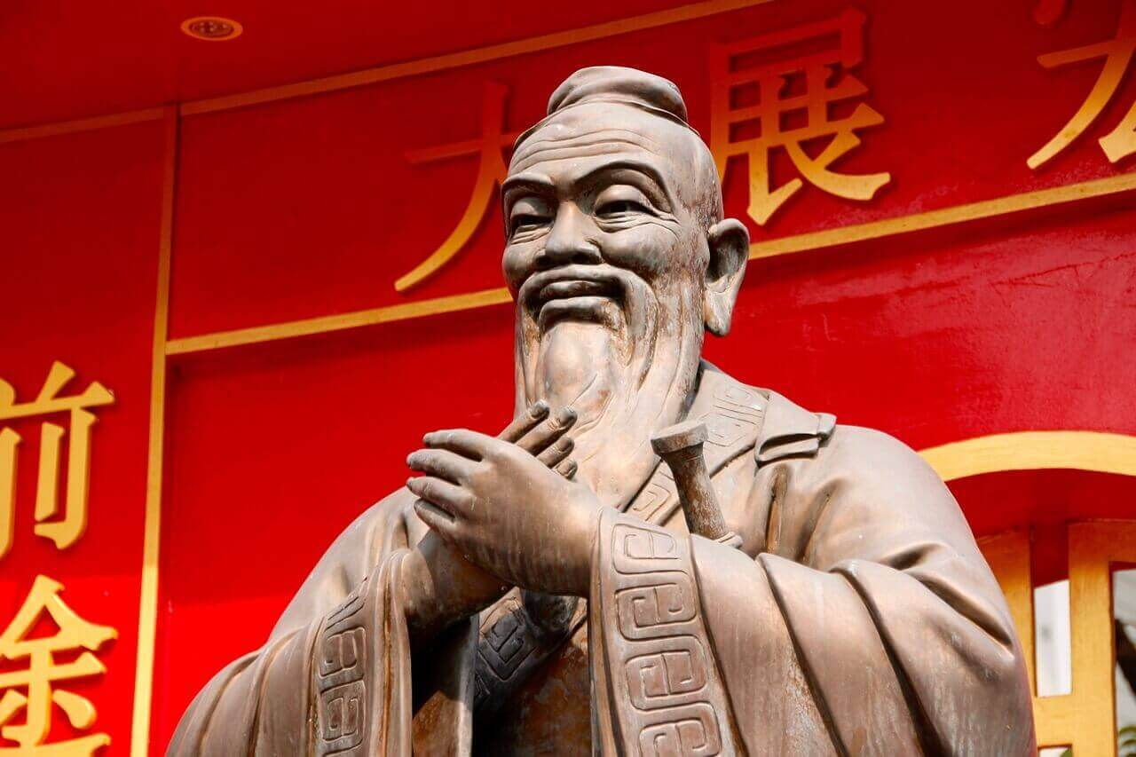 How To Say Master In Chinese Shifu Meaning In Mandarin