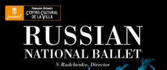 Ir al evento: BALLET NACIONAL RUSO, Gran Gala Tchaikovsky