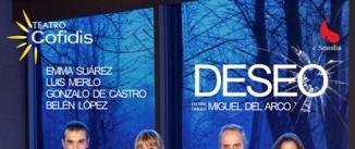 Ir al evento: DESEO – Emma Suárez