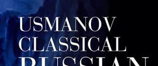 Ir al evento: LA BELLA DURMIENTE Usmanov Classical Russian Ballet