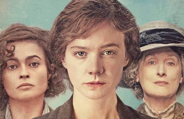 MAMM: Ciclo de Cine «Mujeres Arriba»