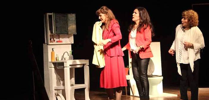 Teatro Talia presenta elenco de Pilar con Verona