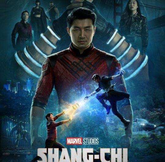 Cine Mercedes: Paw Patrol y Shang Chi en la pantalla local