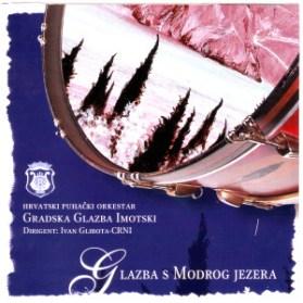 OMOT CD NASLOV