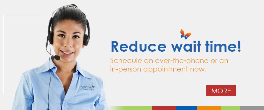 Check Medi Cal Benefits