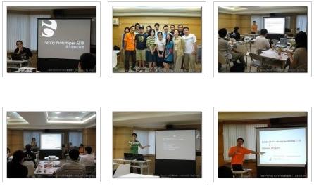 瀏覽更多HPX1活動照片