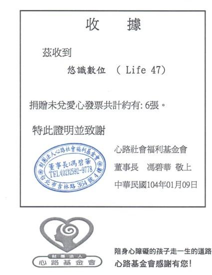 Life 47