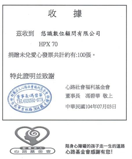 HPX70