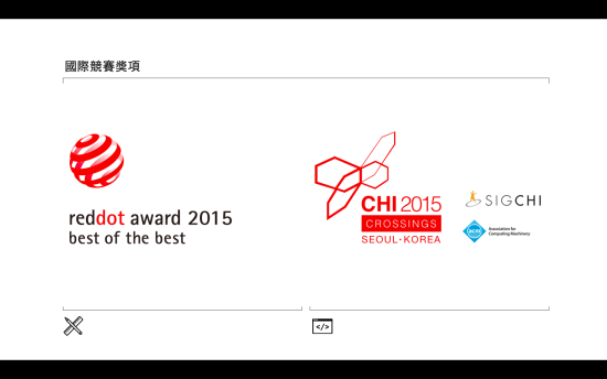 12. BlindNavi_Award