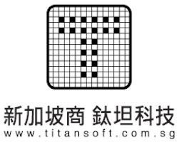 titansoft-logo