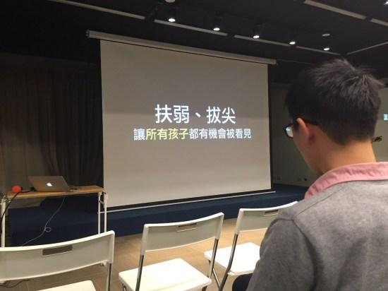 HPX79 活動筆記