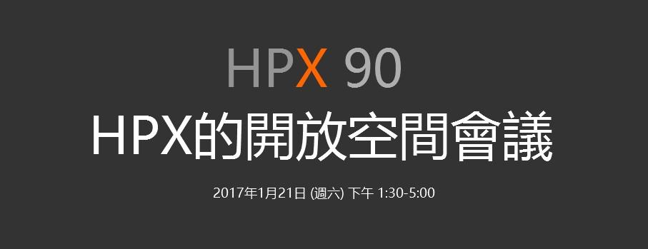 hpx90-open-space