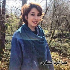 این تصویر دارای صفت خالی alt است؛ نام پروندهٔ آن saba_jurdafshari-300x300.jpg است