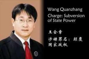 Image result for wang quanzhang