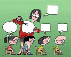 The Educational System – Why Should I Conform to What You Want?