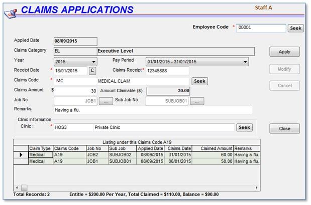 Claims Application Screenshot