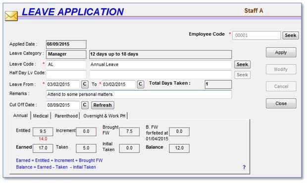 Leave Application Screenshot