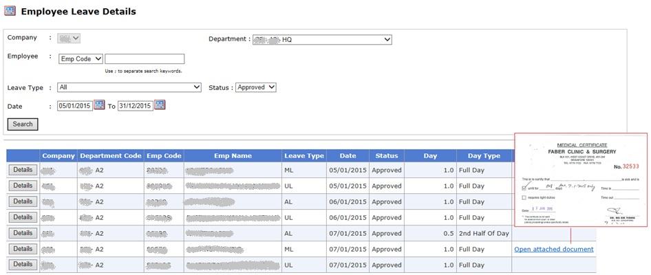 Leave Management System Screenshot 3