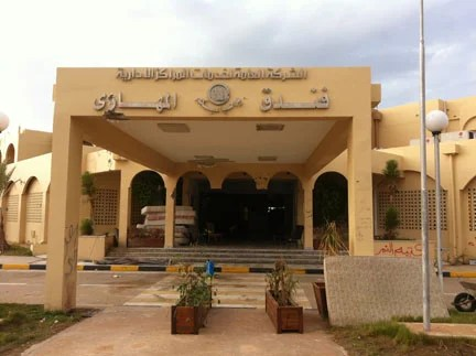 2011_Libya_Sirte01