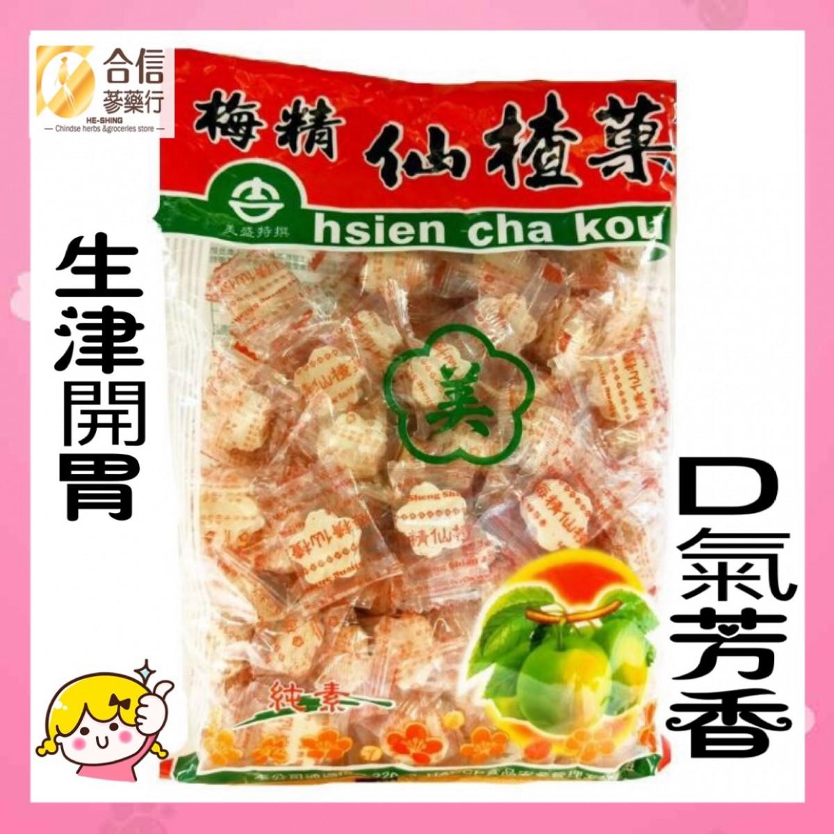 梅精仙楂餅600g