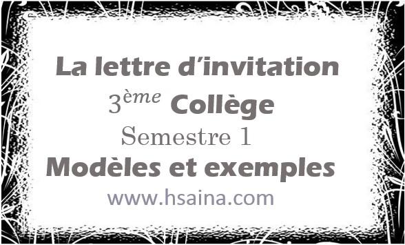 la lettre d invitation 3eme annee college