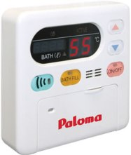 Paloma Deluxe Controller Closed