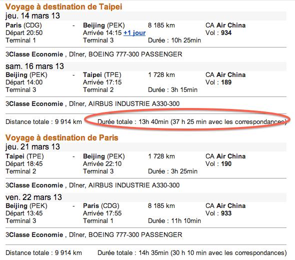 vol paris Taipei