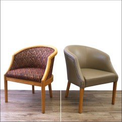 Office Chair Repair Library Plans Reupholstery And Renovation Gallery | Hsi Furniture New ...