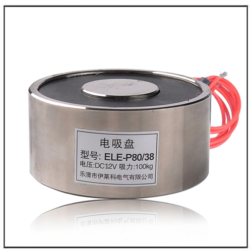 Holding Electromagnet Solenoid