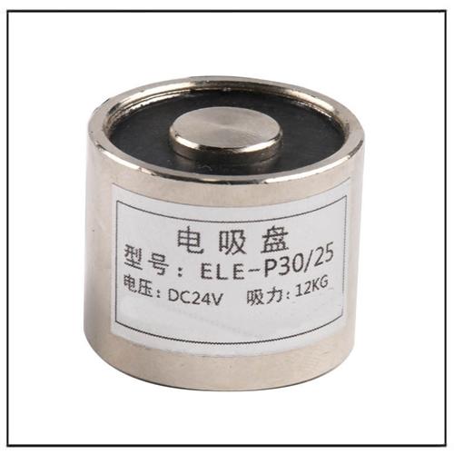 Powerful Electromagnet