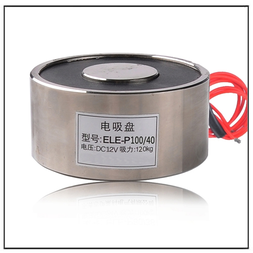 Round Industrial Electric Magnet